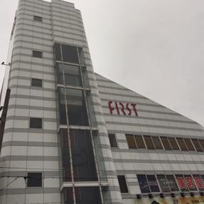 高蔵寺駅前山北学習センター