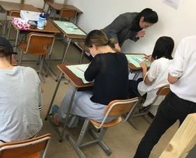 通信制高校鹿島学園の渋谷キャンパス 。