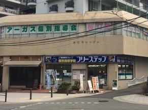 通信制高校鹿島学園高等学校天王寺キャンパス