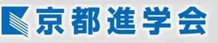 鹿島学園高等学校、鹿島朝日高等学校のサポート校、京都進学会北京都キャンパス。