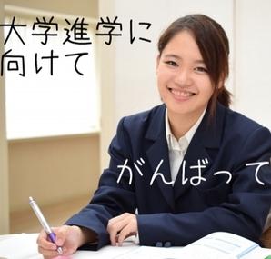 大学進学に強いKG高等学院岸和田キャンパスは通信制高校鹿島学園高等学校のサポート校