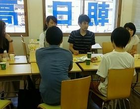 通信制高校鹿島朝日高等学校岡山西口学習センター