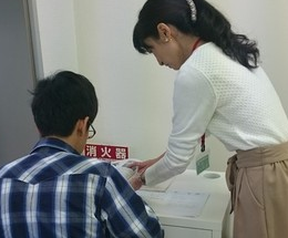 通信制高校サポート校の教育アカデミー高等部横浜港北キャンパス