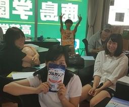 通信制高校サポート校の教育アカデミー高等部横浜日吉キャンパス
