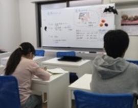 通信制高校サポート校の教育アカデミー高等部横浜青葉キャンパス