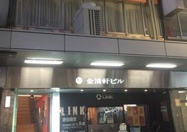 静岡KG学院は通信制高校サポート校。