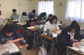 KG高等学院熊谷キャンパスは通信制高校サポート校。